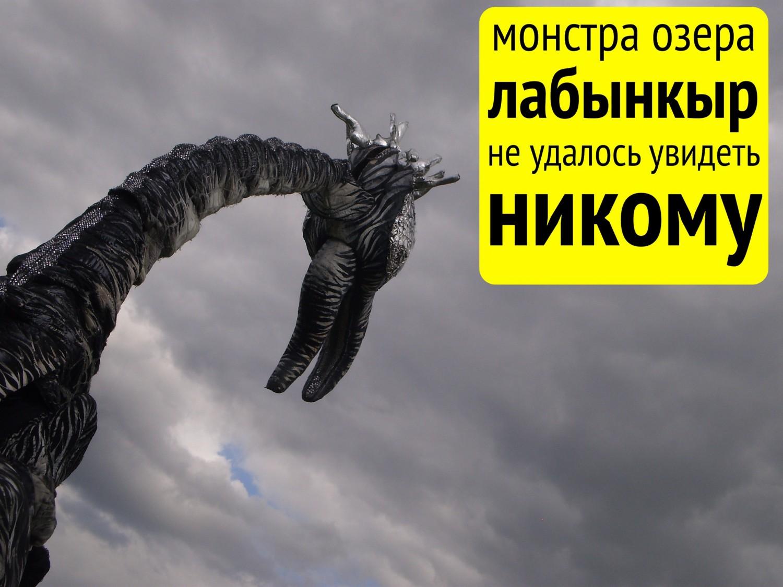 bird-wing-statue-carnival-symbol-metal-1119048-pxhere.com